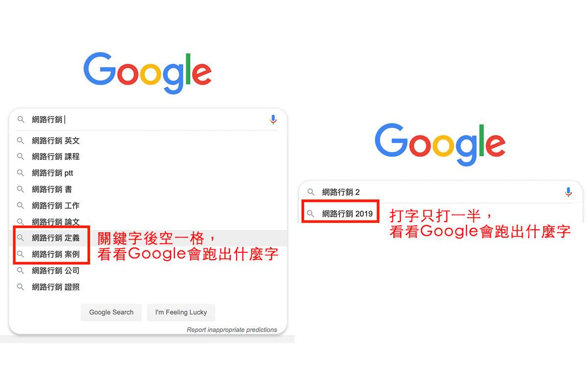 相關字-在Google上搜尋主題