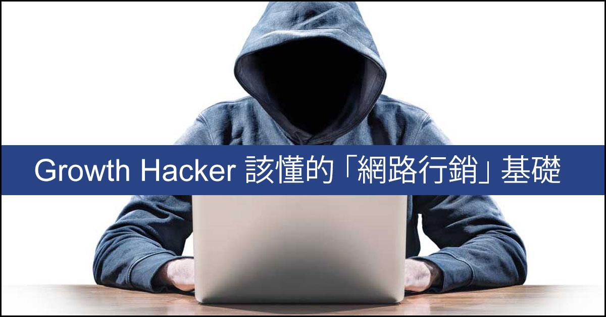 hacker1.jpg
