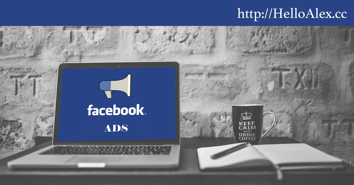 為什麼你的 Facebook 臉書廣告不成功?